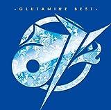 み -GLUTAMINE BEST-