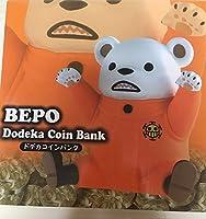 ワンピース ドデカコインバンク ベポ ハートの海賊団 ジャンプショップ 限定 ONE PIECE フィギュア 貯金箱