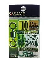 ささめ針(SASAME) 210-J 緑パワーステンスイベル 10