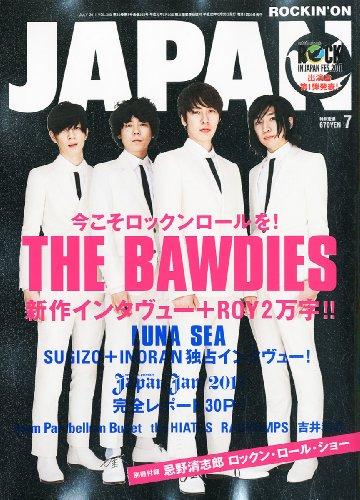 ROCKIN'ON JAPAN (ロッキング・オン・ジャパン) 2011年 07月号 [雑誌]の詳細を見る
