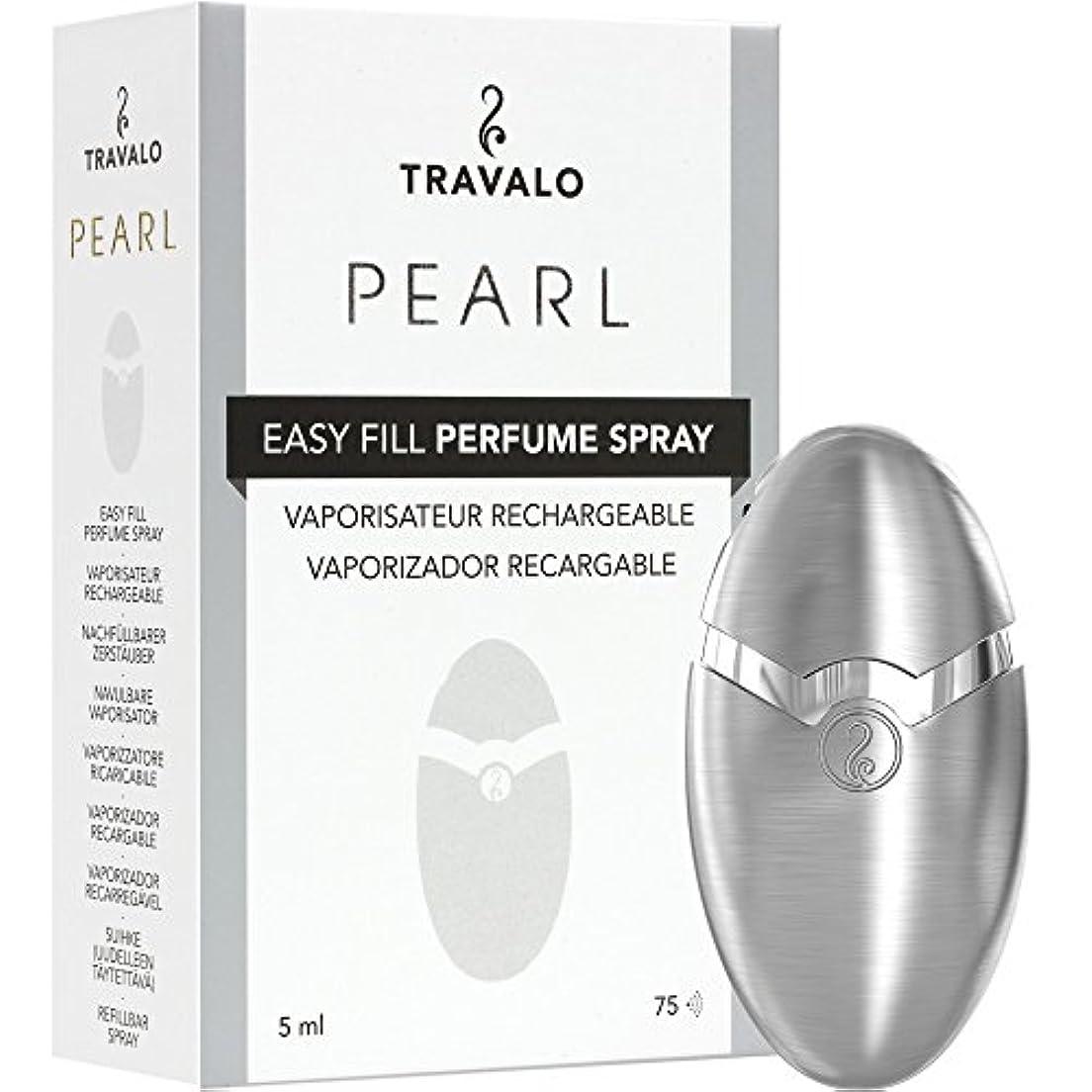 アスリート閃光崇拝するTRAVALO PEARL トラヴァーロ 香水 スプレー 香水 アトマイザー 香水 ボトル (シルバー)
