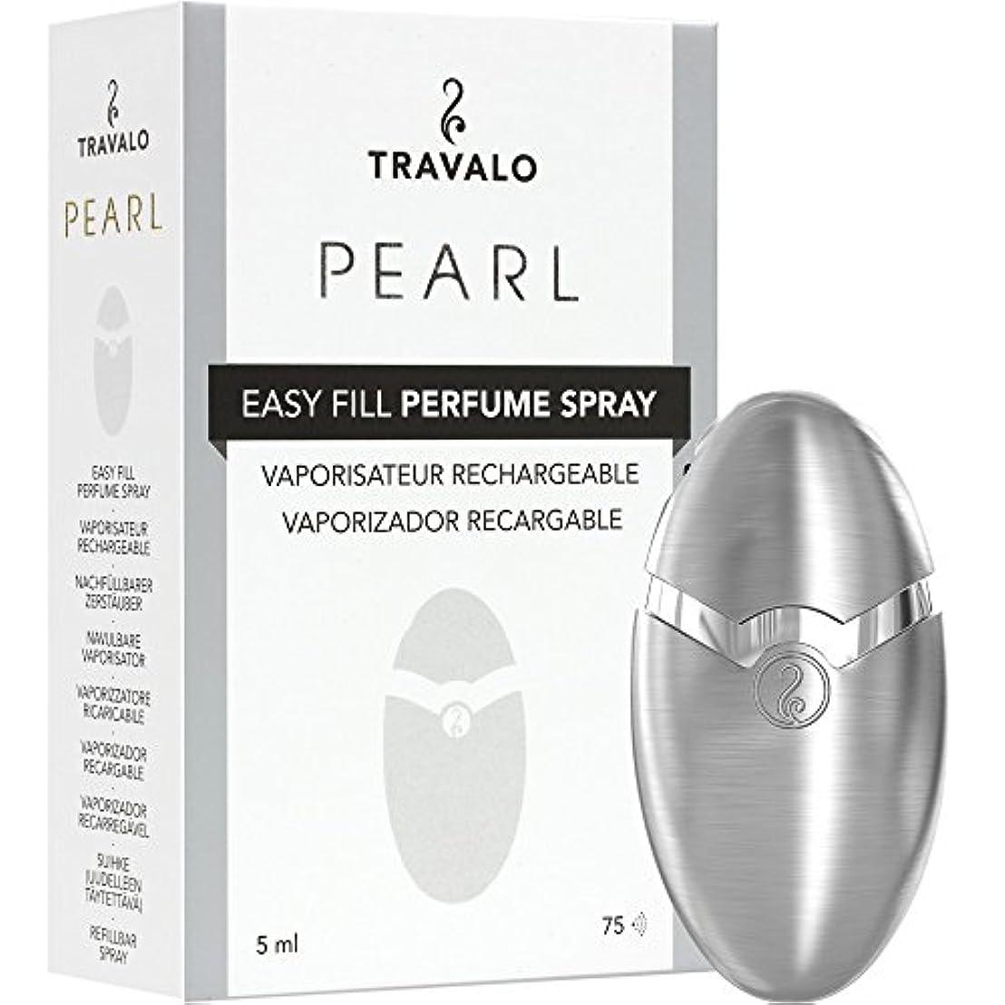 先駆者菊米国TRAVALO PEARL トラヴァーロ 香水 スプレー 香水 アトマイザー 香水 ボトル (シルバー)