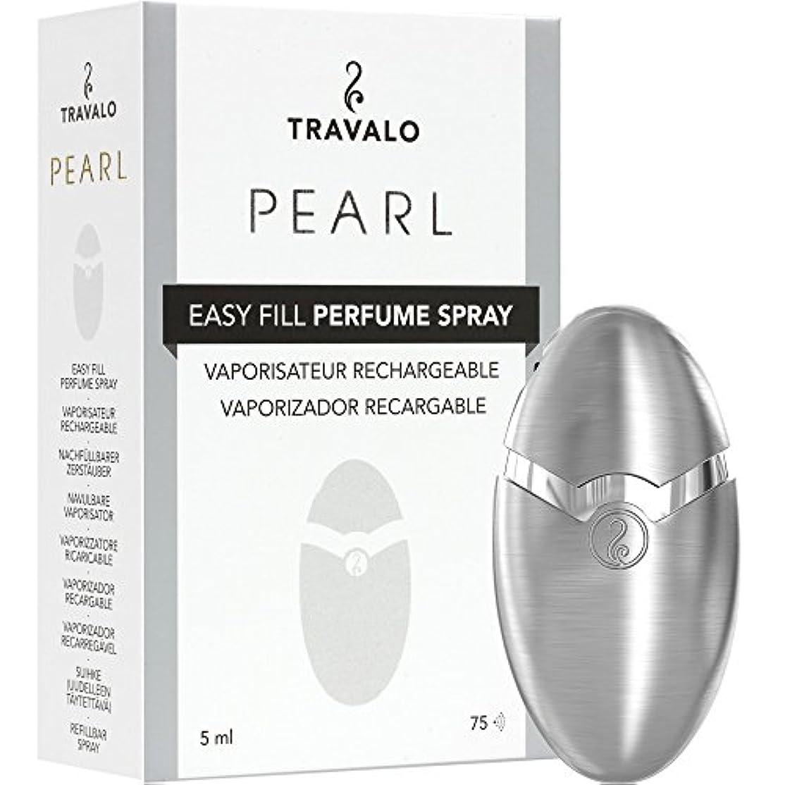 細胞かもしれない政令TRAVALO PEARL トラヴァーロ 香水 スプレー 香水 アトマイザー 香水 ボトル (シルバー)