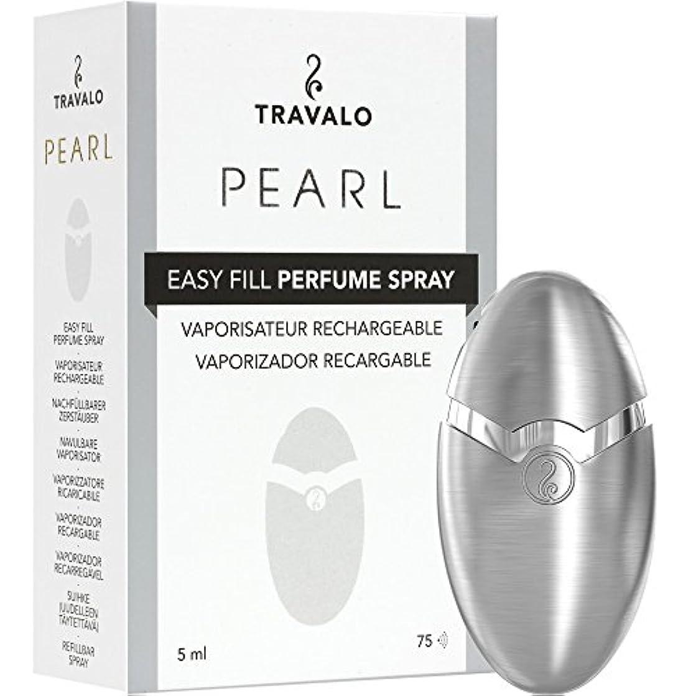 アクセスできない滑り台魅惑的なTRAVALO PEARL トラヴァーロ 香水 スプレー 香水 アトマイザー 香水 ボトル (シルバー)