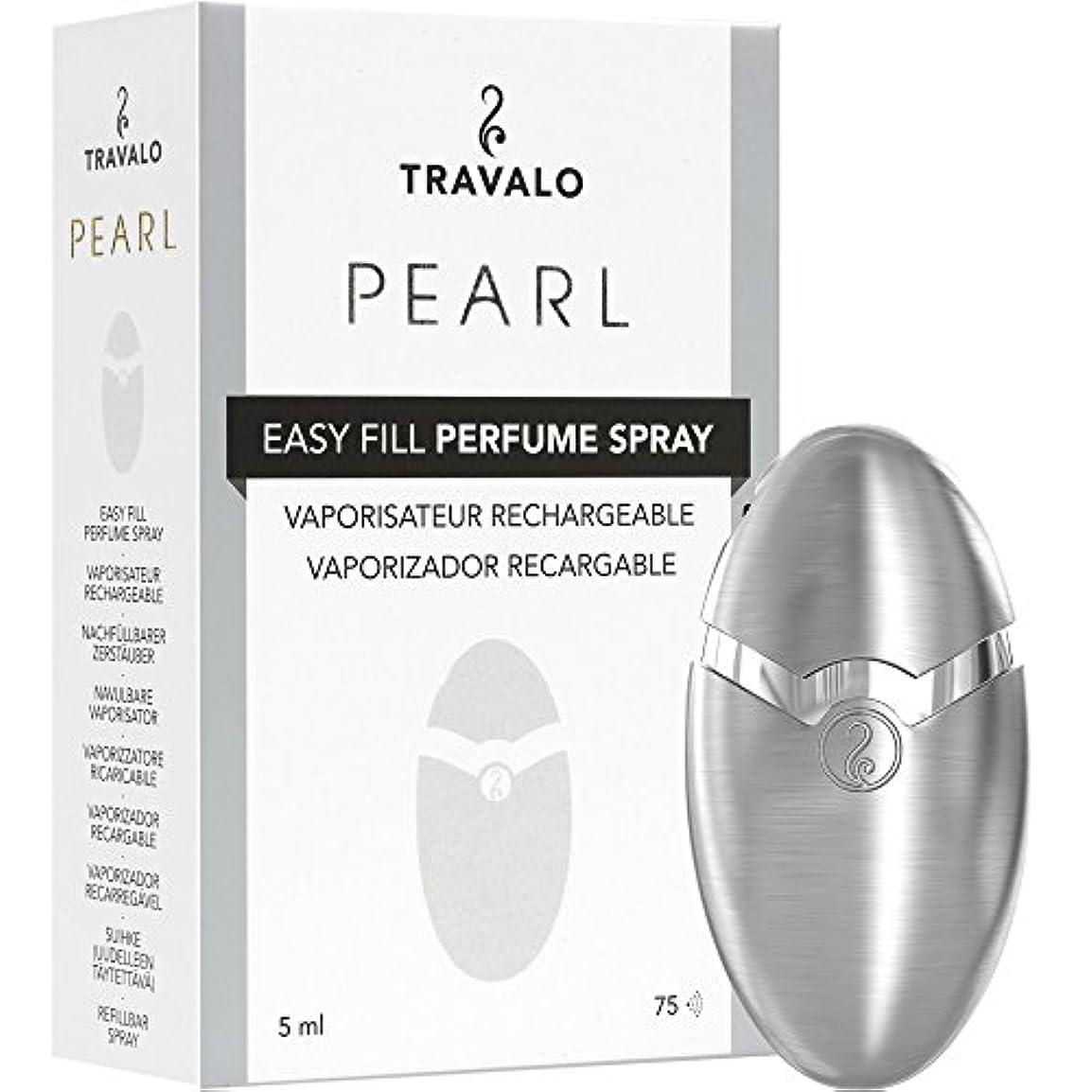 精通した趣味スポーツマンTRAVALO PEARL トラヴァーロ 香水 スプレー 香水 アトマイザー 香水 ボトル (シルバー)
