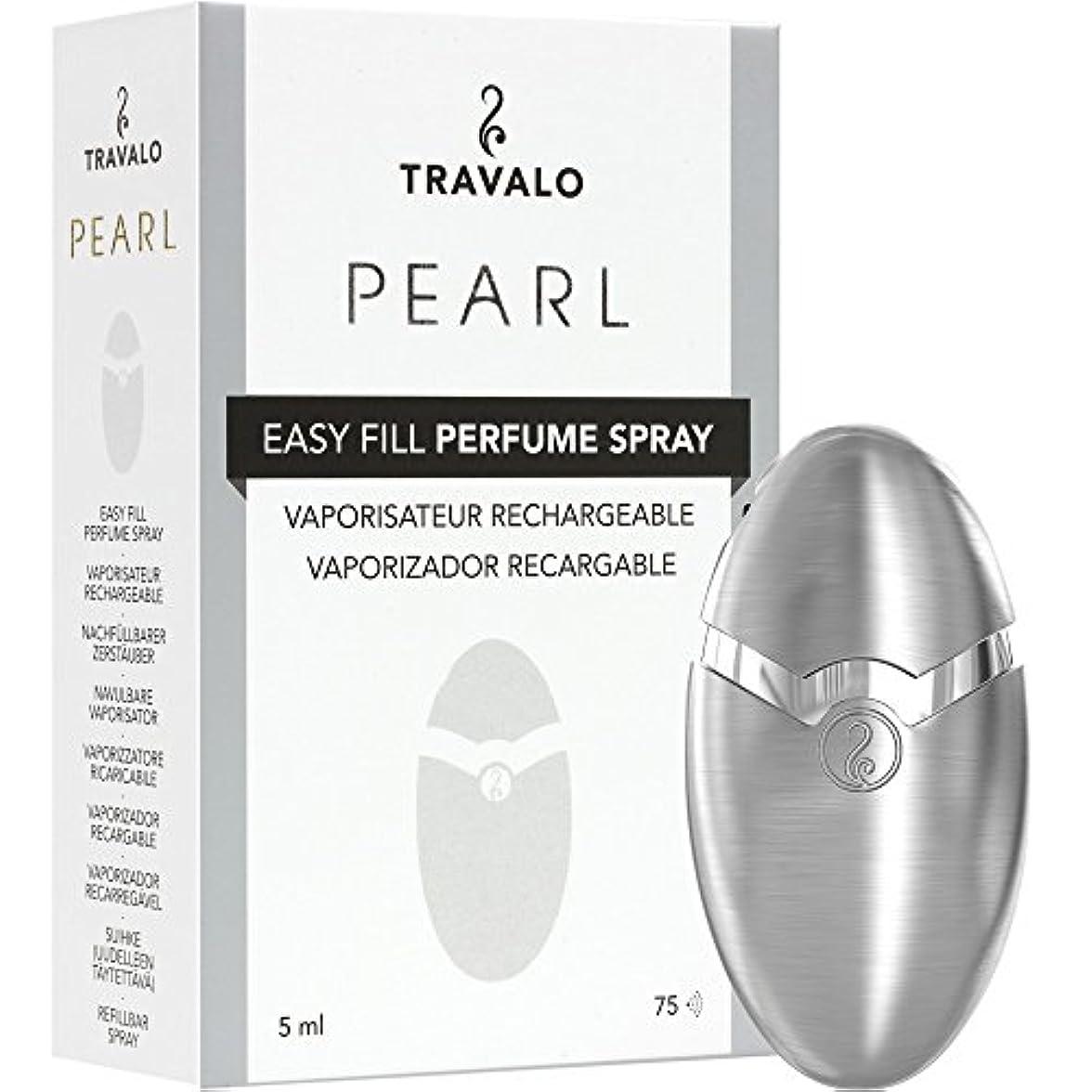 導出田舎者入射TRAVALO PEARL トラヴァーロ 香水 スプレー 香水 アトマイザー 香水 ボトル (シルバー)