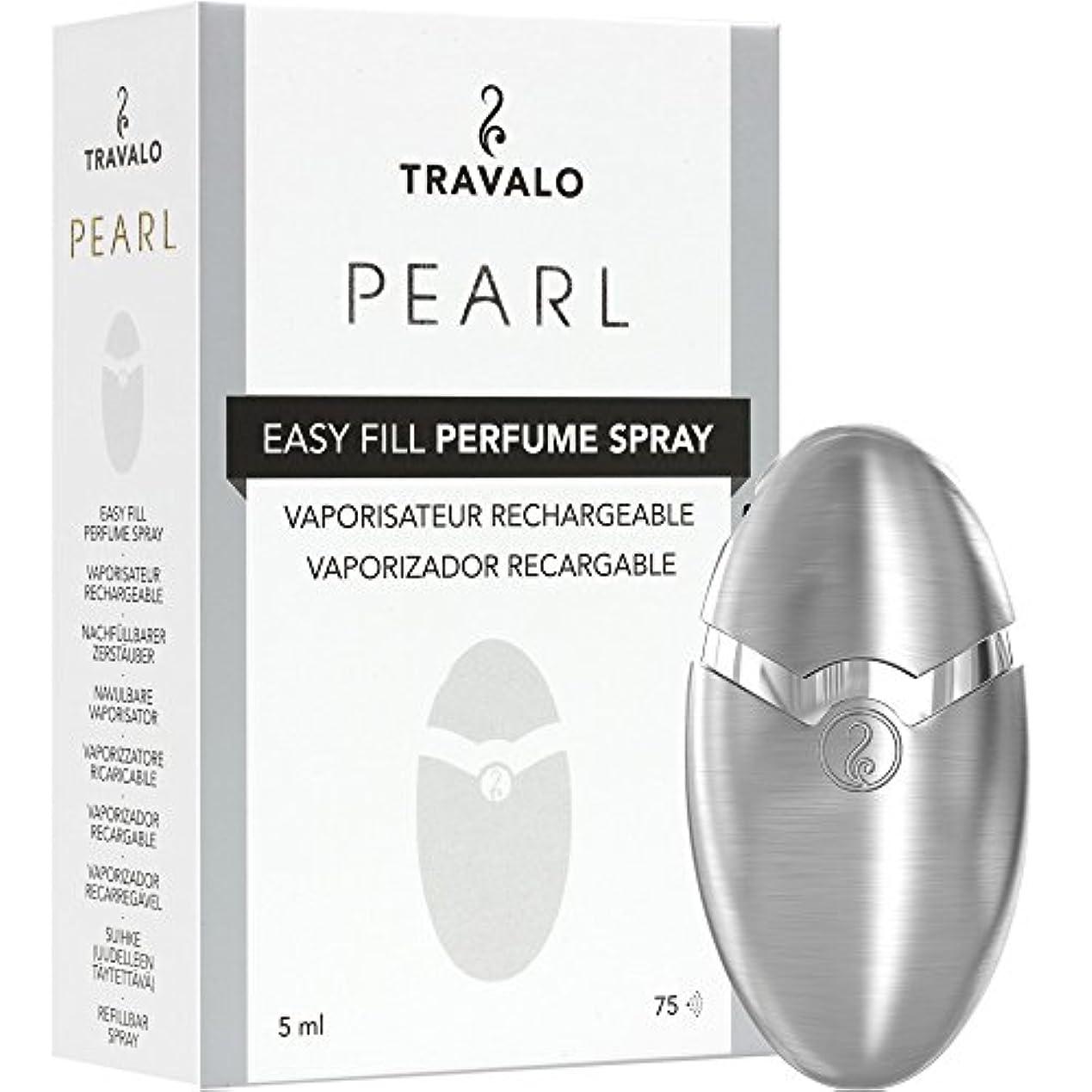 質素な後世リボンTRAVALO PEARL トラヴァーロ 香水 スプレー 香水 アトマイザー 香水 ボトル (シルバー)
