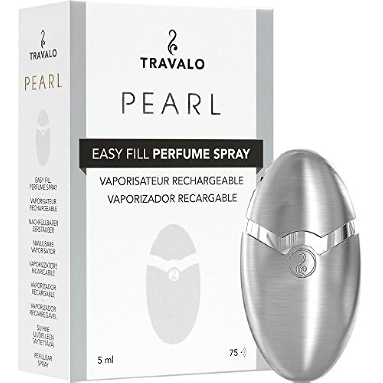司書スイス人説明的TRAVALO PEARL トラヴァーロ 香水 スプレー 香水 アトマイザー 香水 ボトル (シルバー)