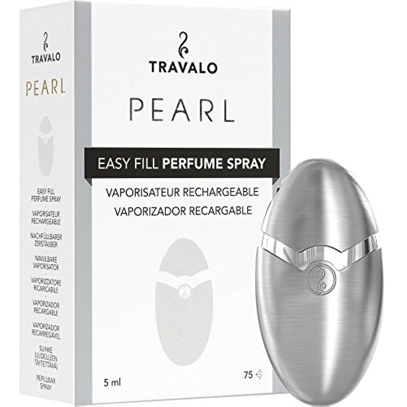 本発行する合体TRAVALO PEARL トラヴァーロ 香水 スプレー 香水 アトマイザー 香水 ボトル (シルバー)