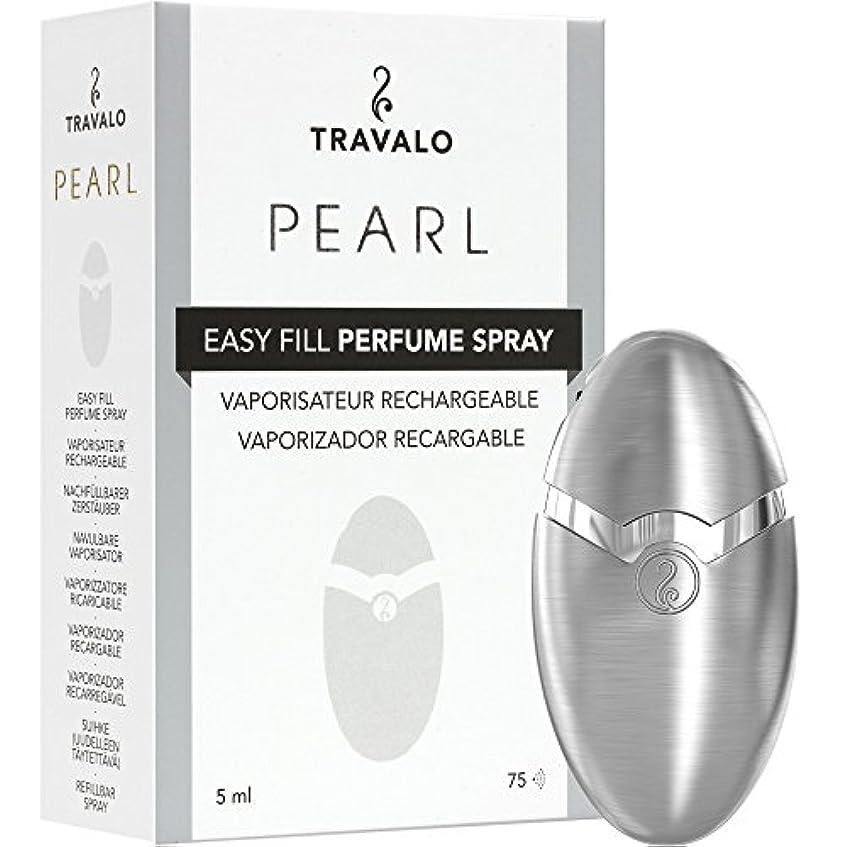 閉塞ポール保護するTRAVALO PEARL トラヴァーロ 香水 スプレー 香水 アトマイザー 香水 ボトル (シルバー)