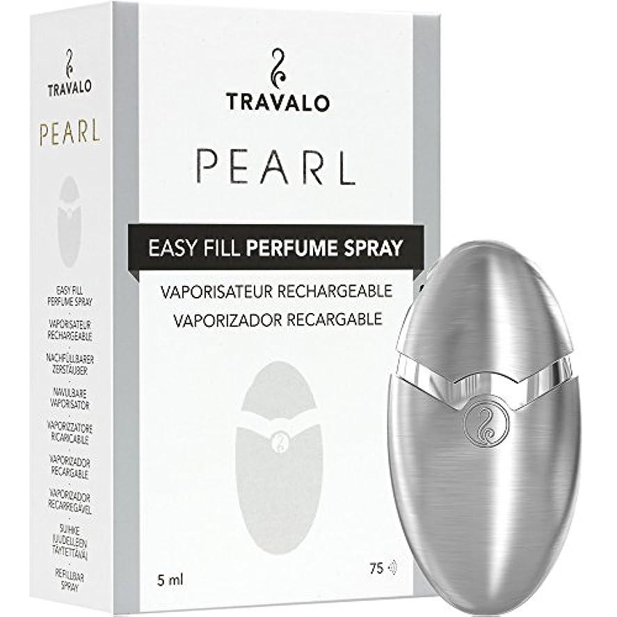 言う冷蔵する代数TRAVALO PEARL トラヴァーロ 香水 スプレー 香水 アトマイザー 香水 ボトル (シルバー)