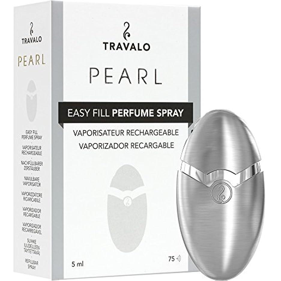 に関して支配的イノセンスTRAVALO PEARL トラヴァーロ 香水 スプレー 香水 アトマイザー 香水 ボトル (シルバー)