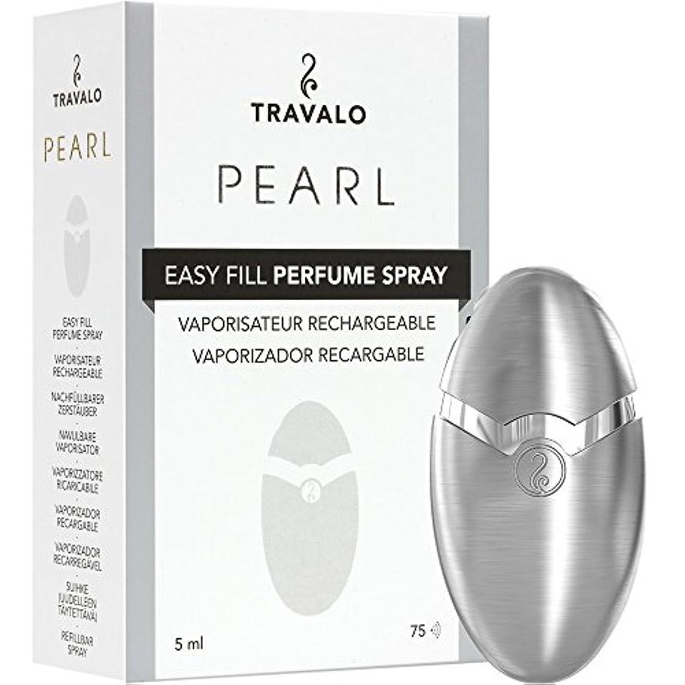 十年サバントうなずくTRAVALO PEARL トラヴァーロ 香水 スプレー 香水 アトマイザー 香水 ボトル (シルバー)