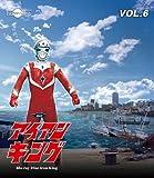 アイアンキング Blu-ray Vol.6[Blu-ray/ブルーレイ]