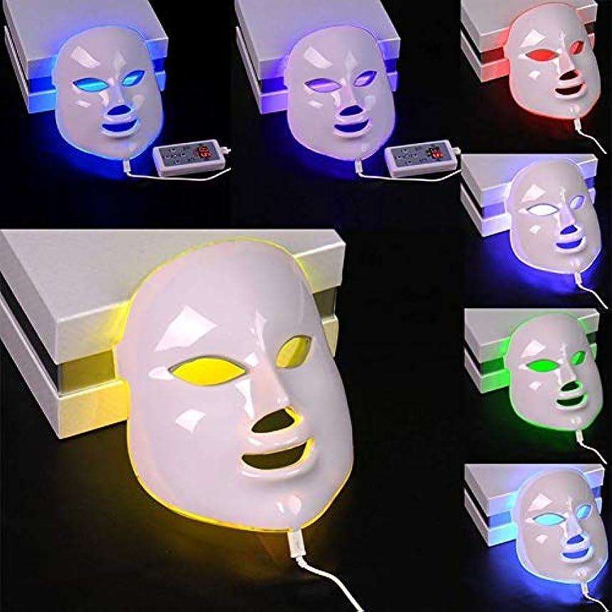 ファーザーファージュ不適瞑想的7色LEDフェイスマスク、7色LEDスキン光線療法器具、健康的な肌の若返りのためのレッドライトセラピー、アンチエイジング、しわ、瘢痕化,White