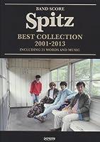 スピッツ/ベスト・コレクション 2001-2013 (バンド・スコア)
