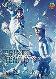 【Blu-ray】ミュージカル テニスの王子様 3rdシーズン全国大会 青学vs氷帝 SP版