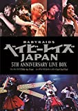 ベイビーレイズJAPAN 5th Anniversary LIVE BOX『シンデレラたちのニッポンChu!Chu!Chu!』