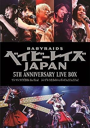 ベイビーレイズJAPAN 5th Anniversary LIVE BOX 『シンデレラたちのニッポンChu!Chu!Chu!』 [Blu-ray]