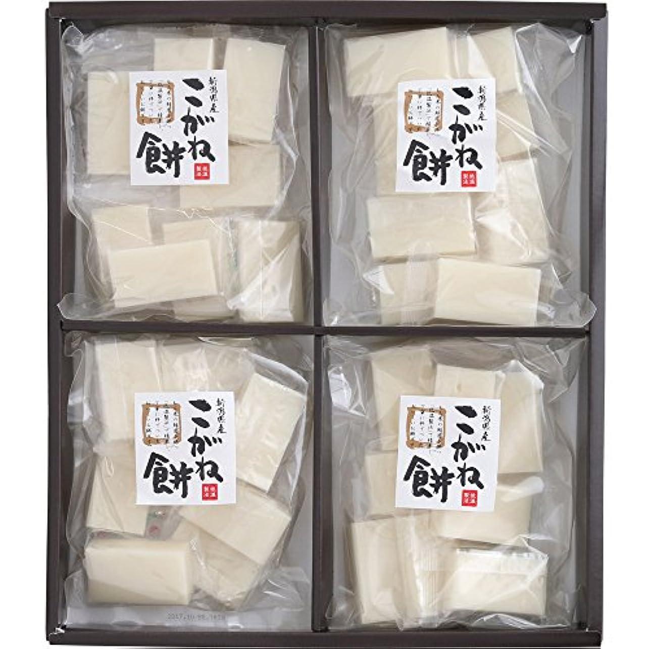 ほぼ一掃する夕暮れ餅 こがねもちの生きりもち ギフトセット 新潟県産 1.6kg(400g×4)