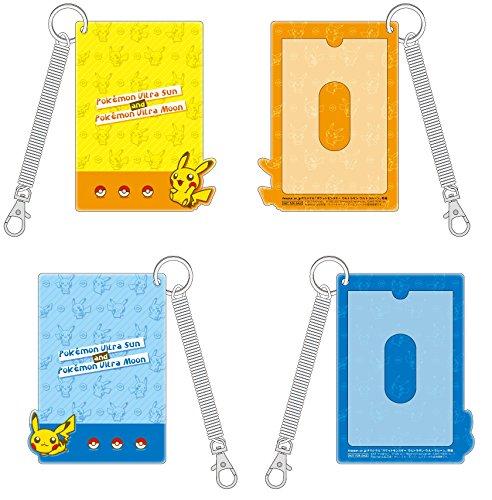 『ポケットモンスター ウルトラサン・ウルトラムーン』ダブルパック 【Amazon.co.jp限定】オリジナルパスケース B柄 2種 同梱 - 3DS