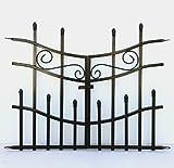 門扉付きの柵が作れるロゼッタシステムフェンス ゲート 1組 アイアン ブラック IPN-7018G-BLK