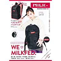 MILKFED. BACKPACK BOOK RED ver. (バラエティ)