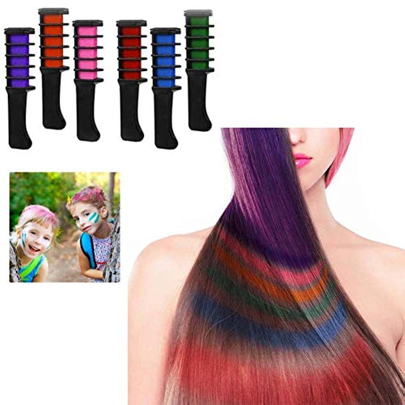 協力的歯科医地質学髪のチョークは子供の女の子のための一時的な髪の色を染めるすべての髪の色で動作しますアイデアクリスマスギフトブラックハンドル6色