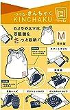 Kenko 汎用ポーチ 包 巾着ポーチ Mサイズ 唐草模様 811702