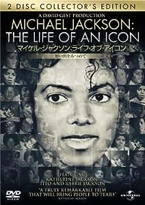 マイケル・ジャクソン:ライフ・オブ・アイコン 想い出をあつめて コレクターズ・エディション [DVD]