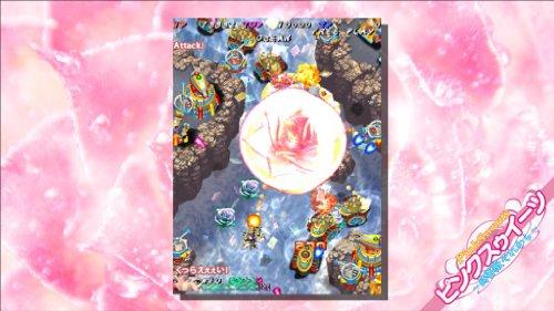 CAVE THE BEST むちむちポーク&ピンクスゥイーツ - Xbox360