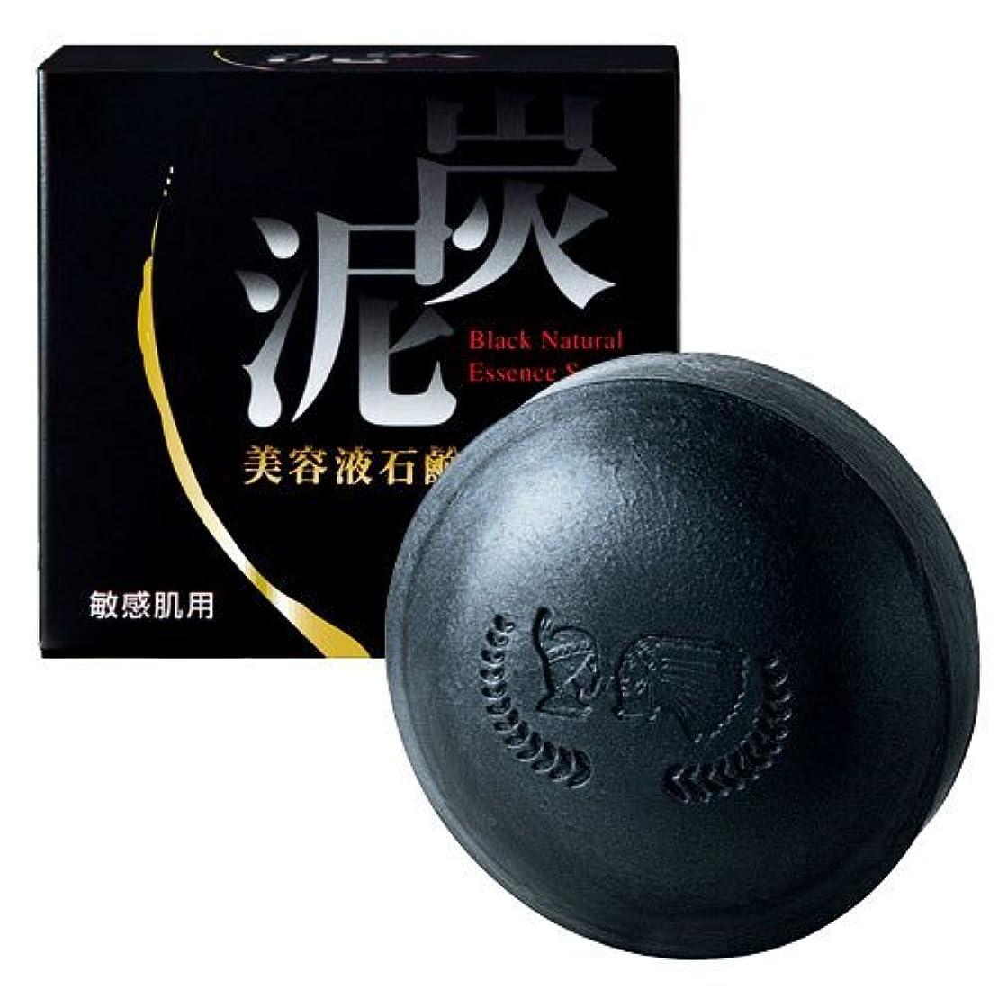 アジア啓発する敵対的ナチュラルガーデン 炭泥美容液石鹸1個+泡立てネット