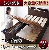 シンプル 大容量収納庫付き すのこベッド 【Open Storage】オープンストレージ 【ベッドフレームのみ・マットレスなし】 シングル 深さラージ 【フレーム色】ホワイトの写真