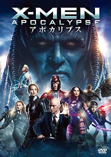 X-MEN:アポカリプス [DVD]の詳細を見る
