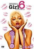 ガール6 [DVD]