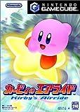 Kirby no air ride - GameCube - JAP by Nintendo [並行輸入品]