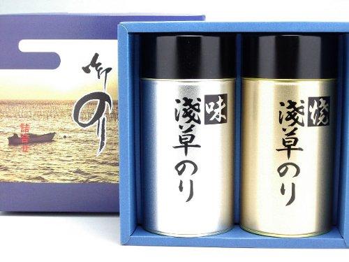 浅草名物 高級あさくさ海苔2本入り詰合せギフトセット(大)