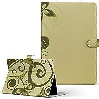 igcase KYT33 Qua tab QZ10 キュアタブ quatabqz10 手帳型 タブレットケース カバー レザー フリップ ダイアリー 二つ折り 革 直接貼り付けタイプ 001846 フラワー 花 フラワー 緑