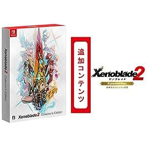 Xenoblade2 Collector's Edition (ゼノブレイド2 コレクターズ エディション) +Xenoblade2 エキスパンション・パス オンラインコード版 【Amazon.co.jp限定】ポストカード10種セット 付  - Switch