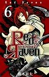 Red Raven(6) (ガンガンコミックス)