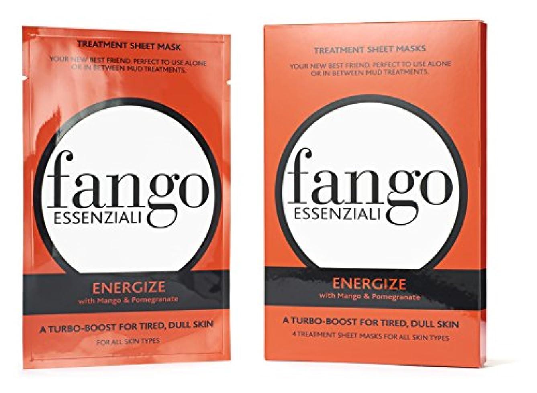 縮れた関数アンドリューハリディボルゲーゼ Fango Essenziali Energize Treatment Sheet Masks 4x25ml/0.83oz並行輸入品