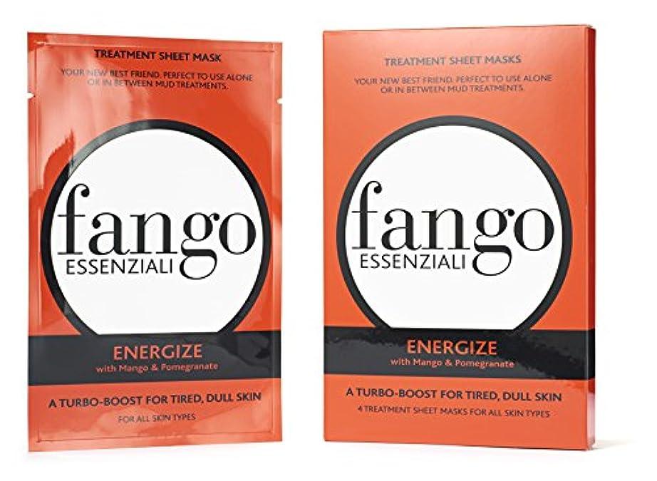 どっちでもロックハプニングボルゲーゼ Fango Essenziali Energize Treatment Sheet Masks 4x25ml/0.83oz並行輸入品
