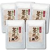 (もちもちおいしい健康食) だしのうま味が広がるカラダ喜ぶ健康茶がゆ利尻昆布と焼あごだし食品添加物不使用(1食65kcal)×5袋