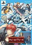 スクール・ウォーズ( 豪華版) - PSP