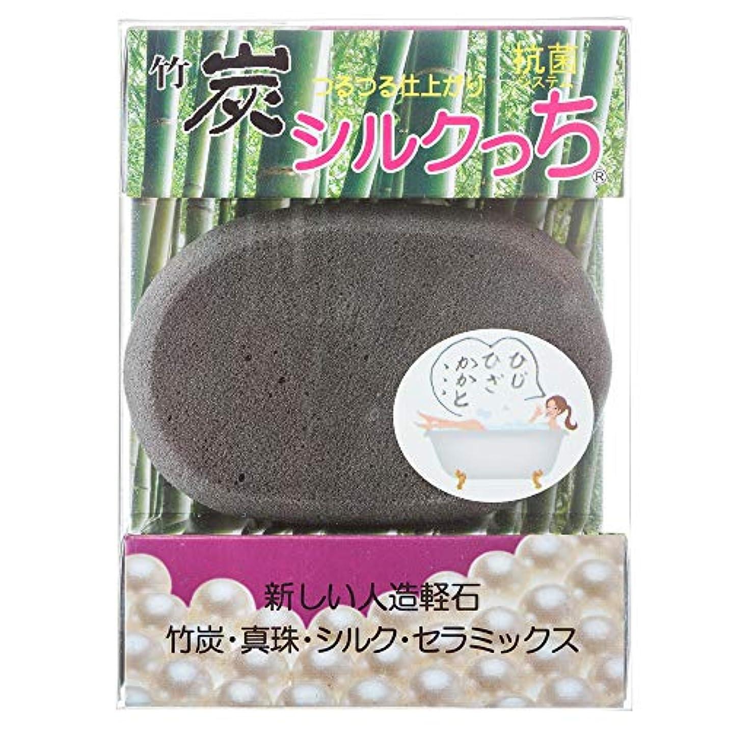 区最少禁止する竹炭シルクっち