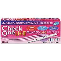 【第1類医薬品】チェックワンLH・II排卵日予測検査薬 10本