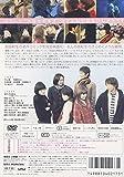 LOVERS' KISS ラヴァーズ・キス [DVD] 画像