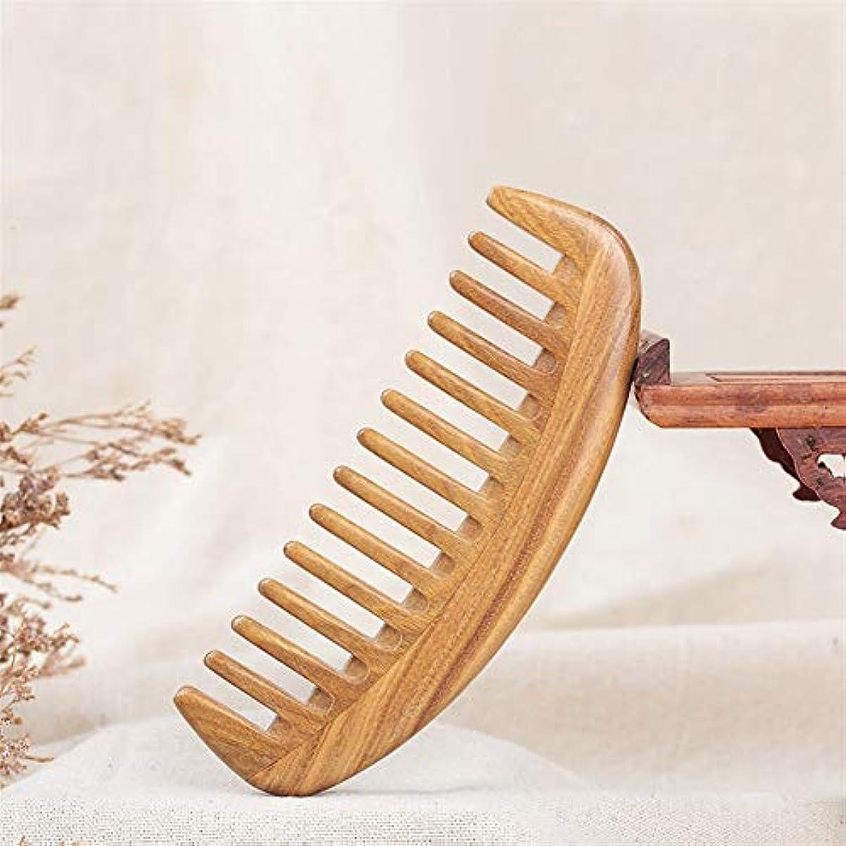 卒業主婦無謀Guomao グリーンビャクダンの香りのよい木の半月の広い歯ビャクダンの櫛の巻き毛のくし (Size : 15*5.4*1.1 cm)