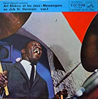 サン・ジェルマンのジャズ・メッセンジャーズ