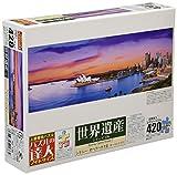 420ピース ジグソーパズル パズルの達人ワイドサイズ シドニー・オペラハウスII オーストラリア スモールピース(18.2x51.5cm)